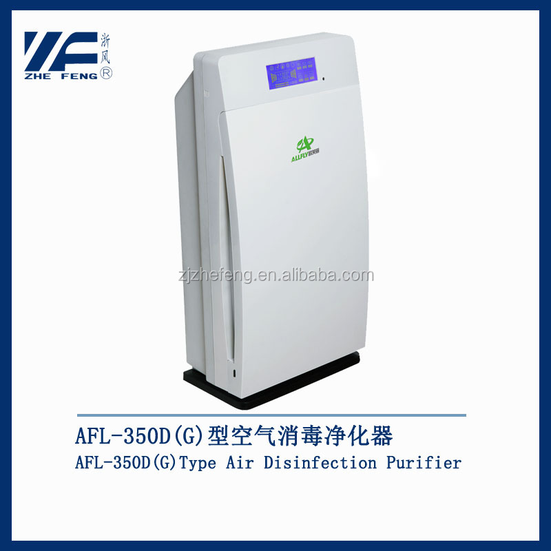 Movable plasma indoor air refreshing sterilizer