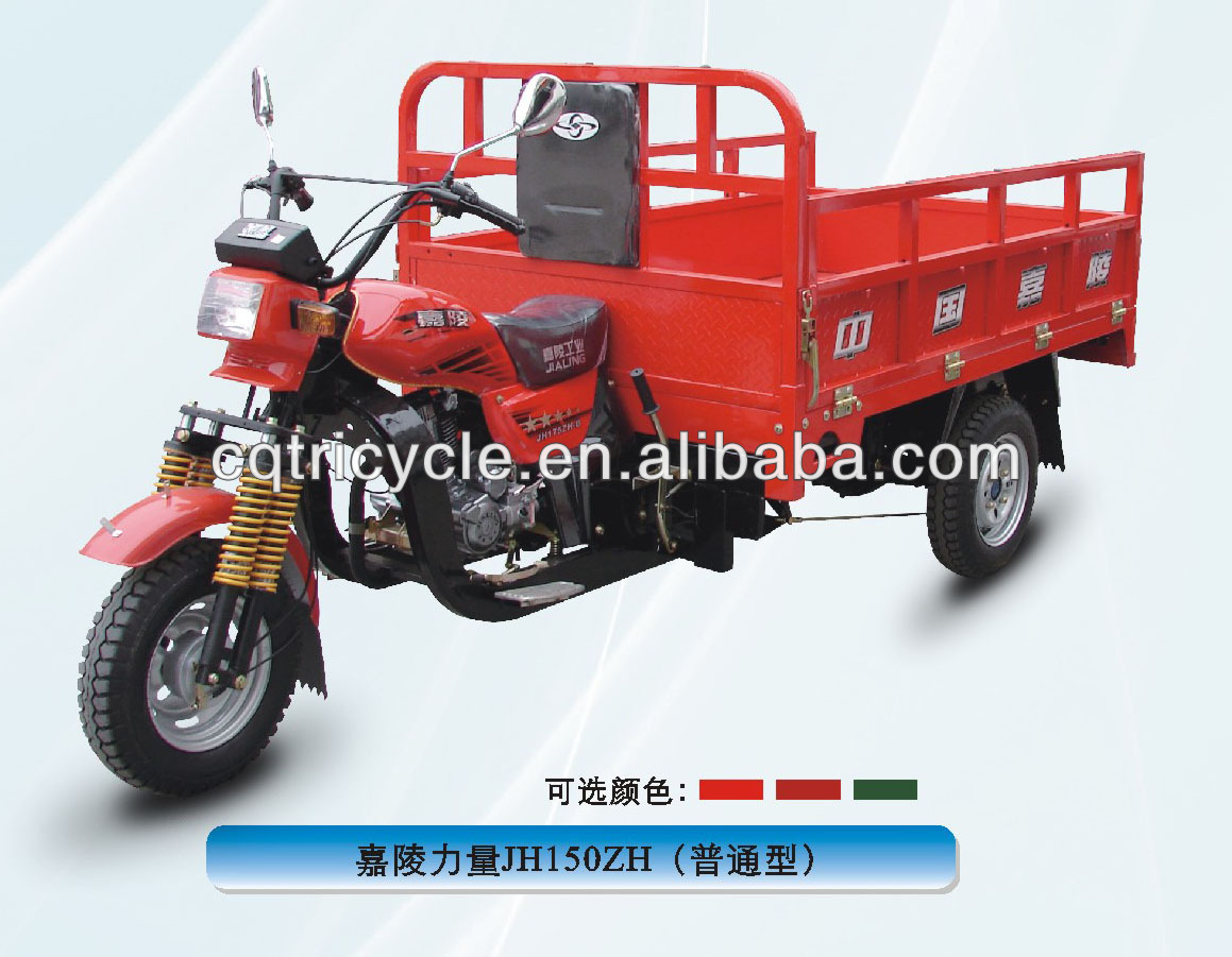 150cc water cooled 3 wheel motorized tricycle with cargo box