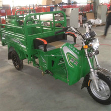 Small 150cc cargo motor three wheel tricycle for sale