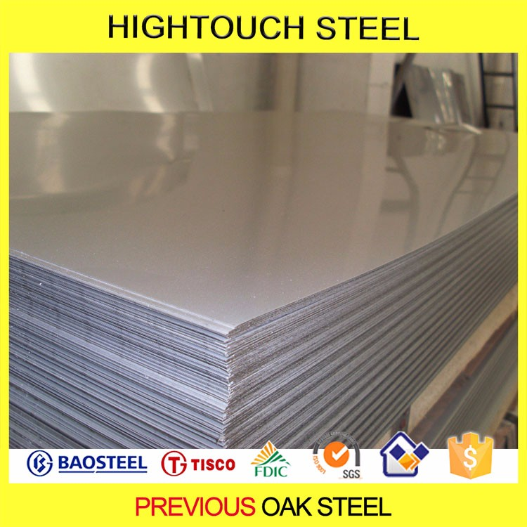China Manufacturer China 304 Stainless Steel Sheet Cold Rolled 1Mm Thick Stainless Steel Shim Plate