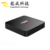 2019 Hot selling Pendoo T95 S1 S905W  2G 16G google play store app free download With Good Quality Android 6.0 TV Box
