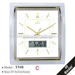 Clock room design shape glass digital wall clock