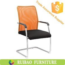 2016 Hot Sell Chair For Meeting Room Mesh Chair Office Chair Armrest ROC-8067
