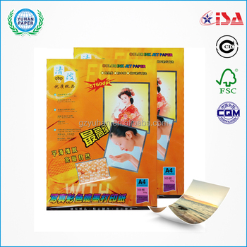 manufacturer wholesale waterproof 260gsm A4 size inkjet high glossy rough satin rc photo paperwith OEM service