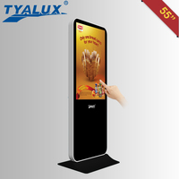 55 inch touch screen kiosk