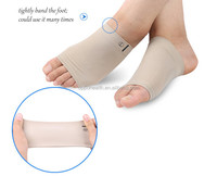 Soft silicone foot arch support sleeve