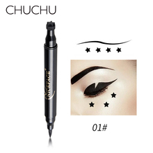 Hot trending products long lasting waterproof liquid eyeliner stamp