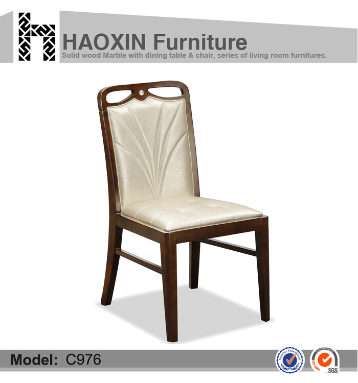 new style rubber chair feet beige color used leather chair