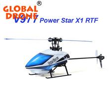 WLtoys V977 6CH Brushless Motor Flybarless RC Helicopter RTF 2.4GHz 6-axis Gyro helicopter remote control propel rc helicopter
