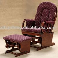 Recliner Rocking Glider Chair