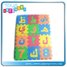 special offer Arabic EVA number foam puzzle for sale