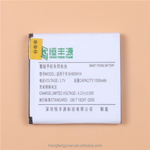 Factory Price 3.7V Mobile Phone Battery for Huawei Ascend G300 G302D G305T G309T G330C G330D C8812 C8825D U8812D U8815