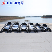 Hider plastic folding fishing boat commercial fishing boat for sale