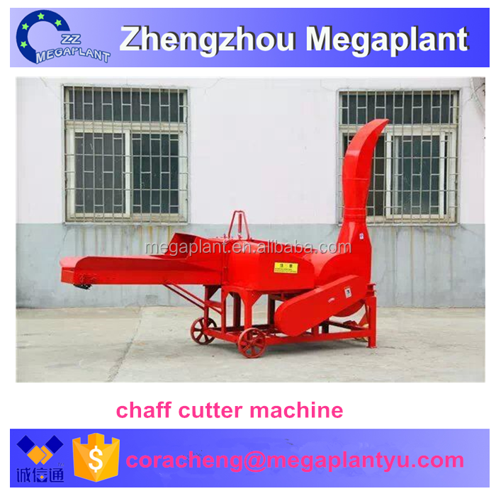 Farm widely used agricultural chaff cutter machine/Forage chopper for sale