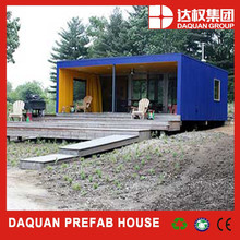 WUHAN DAQUAN New movable&portable prefab house prices/prefabricated shelter
