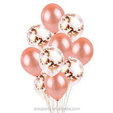Wedding decoration Confetti rose gold 12 inch latex balloon