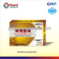 Ysent inexpensive florfenicol injection for poultry