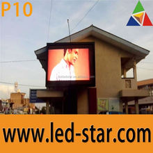 LEDSTAR unique P10 outdoor advertising led display good quality export to Sweden