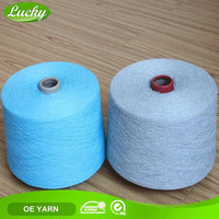Golden supplier competitive price fishnet yarn for knitting
