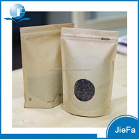 High Quality Sealable Paper Bags