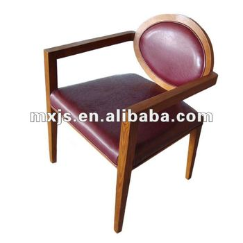 Lobby Armrest Chair With Leather Cover For Hotle Furniture