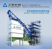 Hot sale mobile asphalt mixing plant price / road equipment
