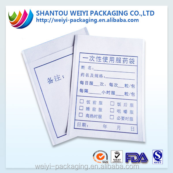 Recycle paper dispensing envelope wholesale