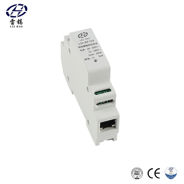 Signal lightning protection 24V network signal surge protecting device