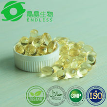 Vitamine e soft gel capsule best price supplements and vitamins