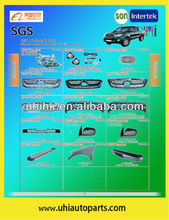 Pickup body parts---headlamp grilles front bumper mirror fender rear bumper etc body parts for toyota hilux vigo 08