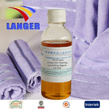 Textile All-in-one Polyester Dyeing Levelling Agent