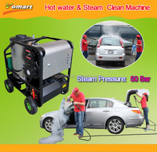 CE 200bar diesel hot water,steam car wash machine price, steam car wash equipment prices india