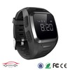 Low hand watch price Anti lost SOS button GSM/GPRS Smart Watch