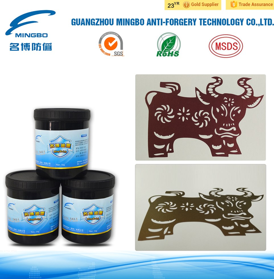 Screen printing optical variable ink for paper