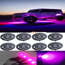 Boat accessories 12V PINK led boat light /safety led light/ car led rock light for boat