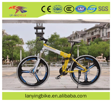 26 inch made in China hummer foldable mountain bike /folding bicycle for sale