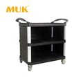 Eurohome Restaurant Food Service Carts/ Service Trolley/ Service Truck