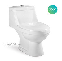 cheap chao zhou ceramic washdown One Piece P-trap toilets z931