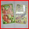 plastic chopping block vegetable cutting board