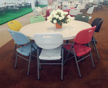 High quality plastic folding chair, powder coated steel frame colorful plastic chair , event banquet folding chair