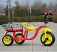 two seats baby tricycle/double seat children tricycle
