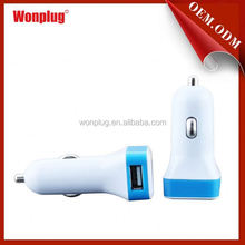 2014 mobile phone accessory new 5v 2.1amp car charger for mobilephone