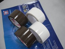 ISO&SGS Certificated leather black adhesive tape/bopp packing tape