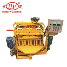 Low Investment Mobile Brick Making Machine QMJ4-30