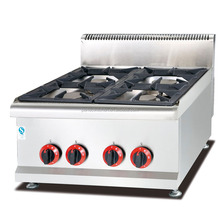 Stainless Steel Industrial Commerical CounterTop Gas Stove with 4 Burners