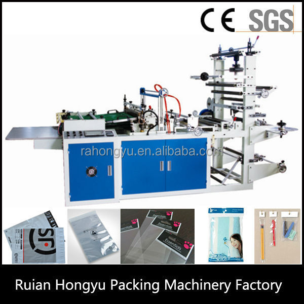 Computer Control Automatic Side Hot Sealing and Hot Cutting Bag Making Machine
