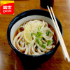 New Japanese Traditional Frozen Yakisoba Wholesale Udon Noodles