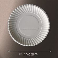 9 inch excellent quality paper party plate for sale