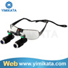 Hot Sale Yimikata Dental Foshan Export Dental Loupe Stable Quality Dentist Used Clinic digital dental x-ray equipment