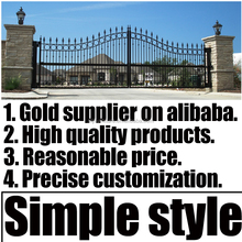 cheap simple wrought iron gate designs